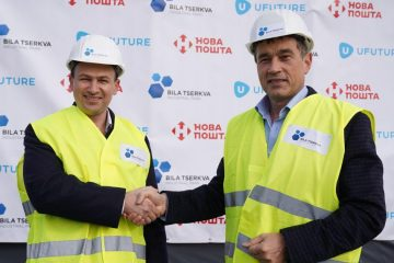 BILA TSERKVA INDUSTRIAL PARK WILL BUILD A LOGISTIC DEPOT FOR NOVA POSHTA
