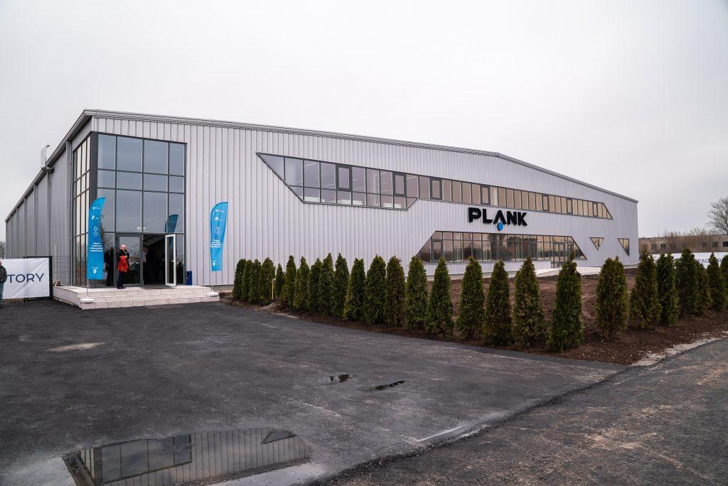 """В індустріальному парку """"Біла Церква"""" відкрито перший в Україні завод сучасних електроустановчих систем Plank Electrotechnic"""