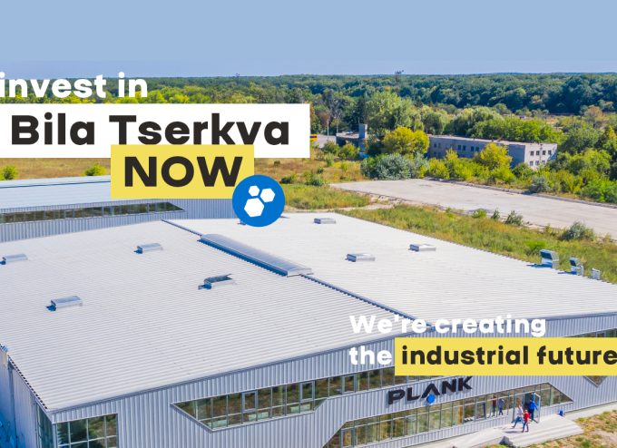 At Bila Tserkva Industrial Park has opened Plank Electrotechnic, Ukraine's first plant of modern electrotechnical system